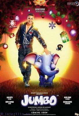Джамбо / Jumbo (2008) DVDRip